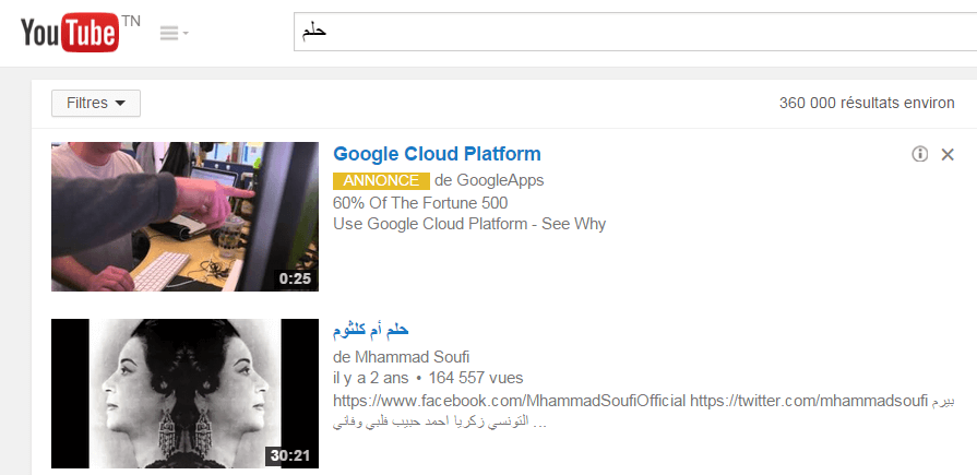clavier arabe youtube