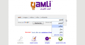 yamli clavier arabe intelligent gratuit