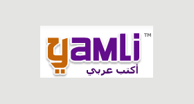 Clavier Arabe Yamli