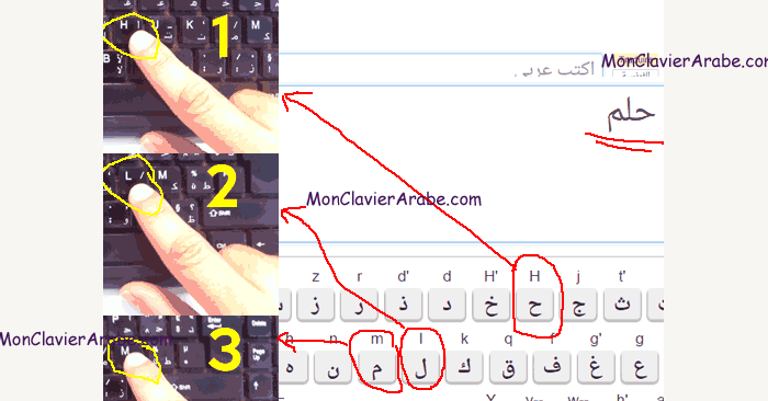 comment chercher google arabe